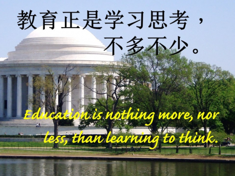 """Education is nothing more or less, than learning to think"" written in English and Chinese"