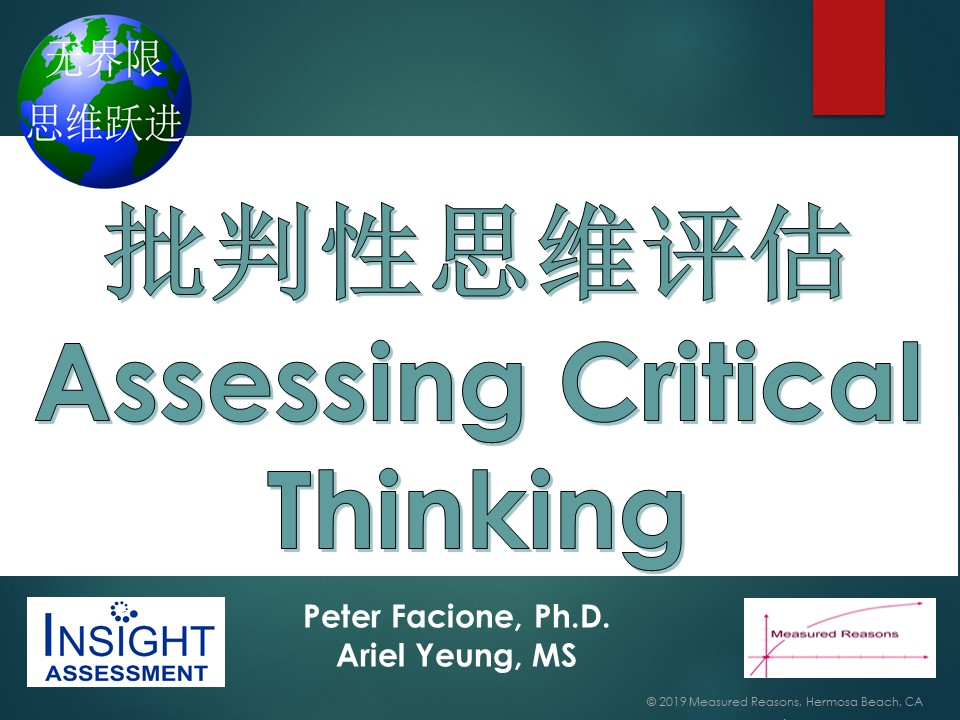 Slide showing Assessing Critical thinking (in English and Chinese)