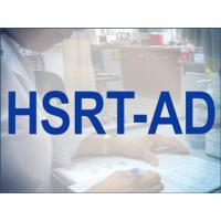Health Science Reasoning Test - Associate Degree (HSRT-AD)